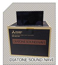 DIATONE SOUND.NAVI