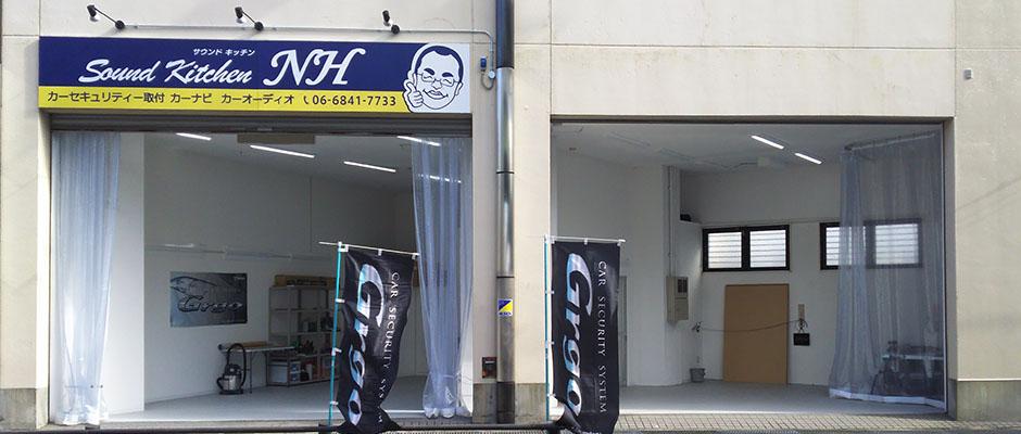 大阪府豊中市でカーオーディオ・カーナビ・カーセキュリティーなどの販売取付をしているお店です。